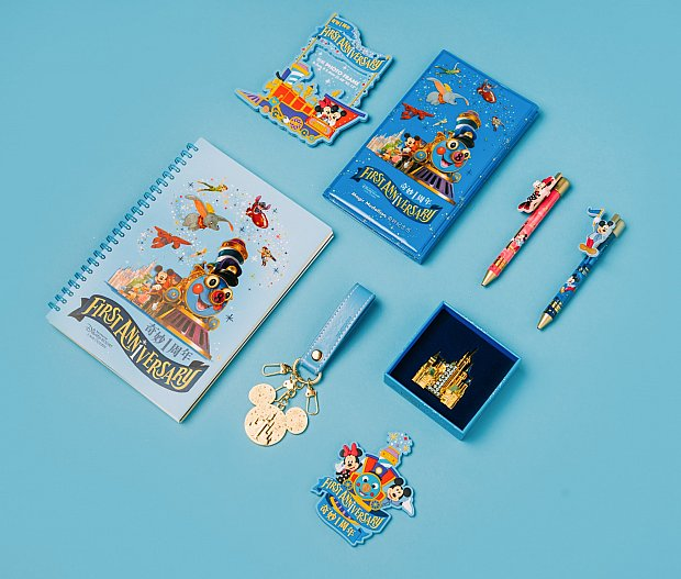 Limited Release First Anniversary Mickey's Storybook Express products(C) Disney
