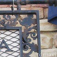 ガッレリーア・ディズニーの看板