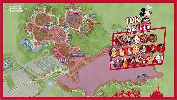(C) Disney 10kmはパーク全体+ウィッシングスターパークをグルっと走る感じみたいですね。緩やかですが上り坂があるので。。😓