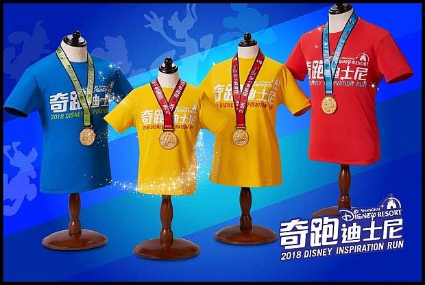 (C) Disney エントリーするとTシャツとメダルがついてくる?と思ったのですがメダルは完走者だけかも知れません💦
