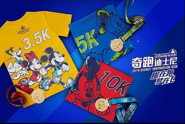 (C) Disney ミッキーのTシャツ欲しさに10kmに申込もうと思っています😅