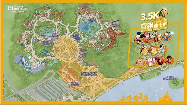 (C) Disney 3.5kmは奥までは行かずにキャッスルの辺りまでのコースのようです。