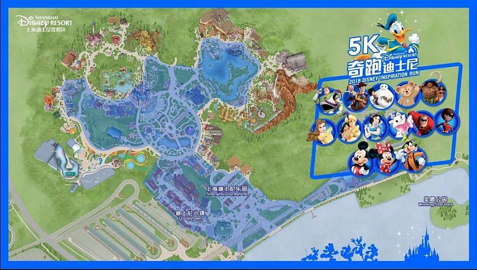 (C) Disney 5kmはトレジャーコーブやトイストーリーランドの方までのコースになっています。