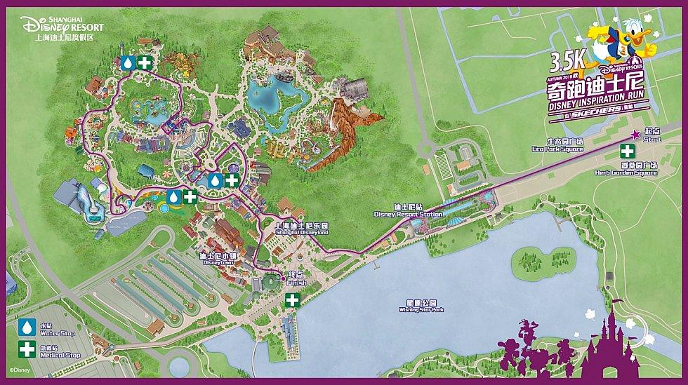 3.5kmのコース (C) Disney
