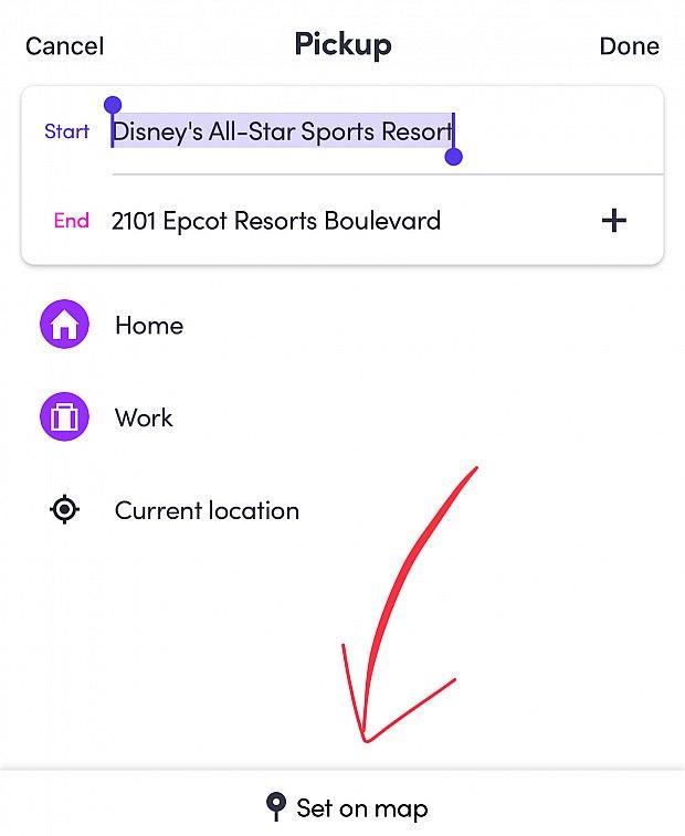 ピックアップ場所の入力でホテル名を入力し、再度入力欄をタップするとset on mapが表示されるので詳細なピックアップポイントを指定しました。