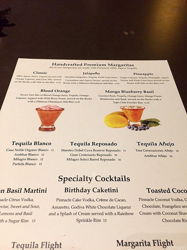 南米リゾートという事で、さすがにマルガリータの種類がたくさんあります。このレストランのアルコールの値段は、後ほど紹介する隣接するバーラウンジより安かったです。飲むならここのレストランで頂いた方が、値段も安く雰囲気も遥かに良いです。