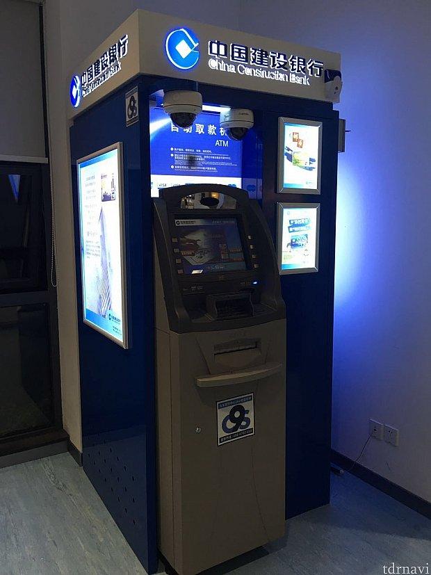 ATMもあります。海外のカードも使えるとのこと。