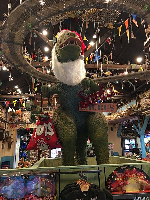 サンタサウルスなんて初めてで楽しい(o^^o)