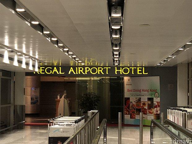 空港からちょっとあるけば直ぐホテルです!