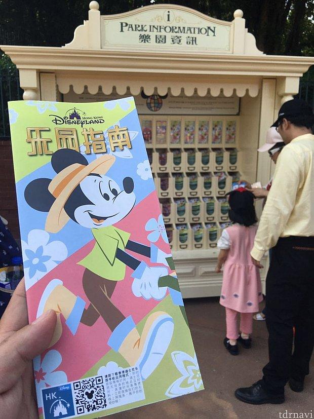 向かって右手の方にガイドが置いてあります。日本語版はシティホールでもらえます。