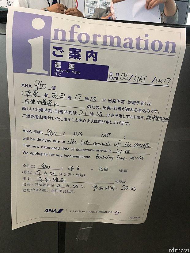 日本語で書かれていて安心できました。