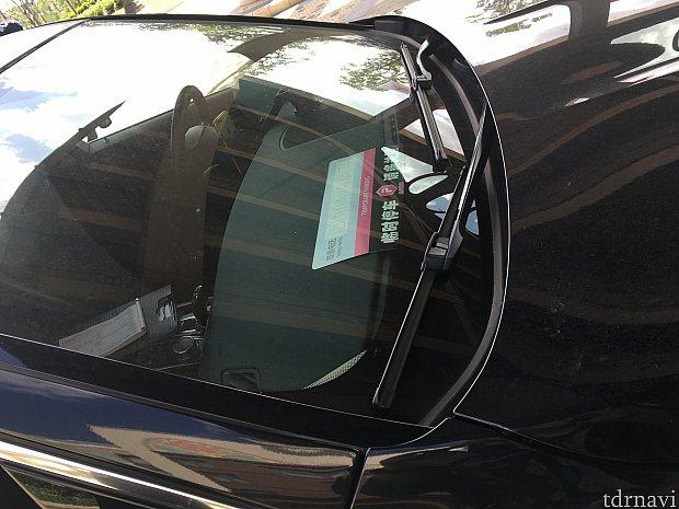 帰りです!車両番号で車を見つけました!ドライバーは、携帯で名前を見せてくれて私の名前でしたので、予約を見せて乗車しました!