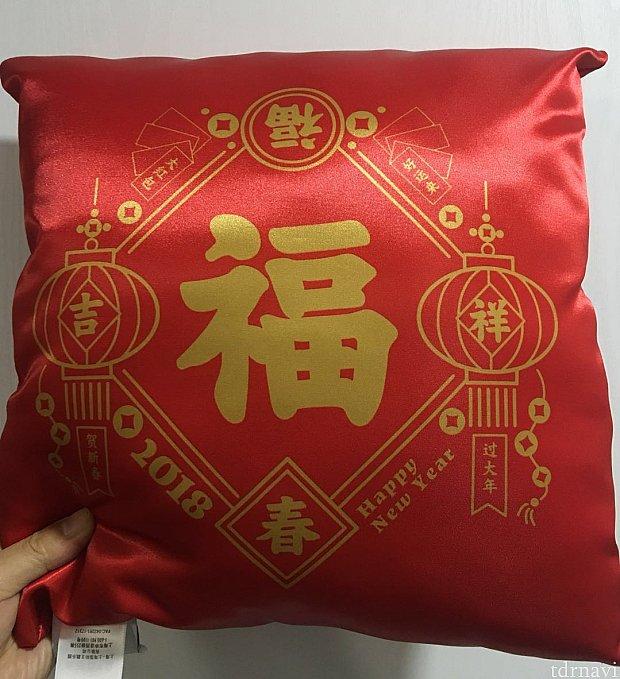 裏面は中国的な縁起の良い漢字がデザインされています。