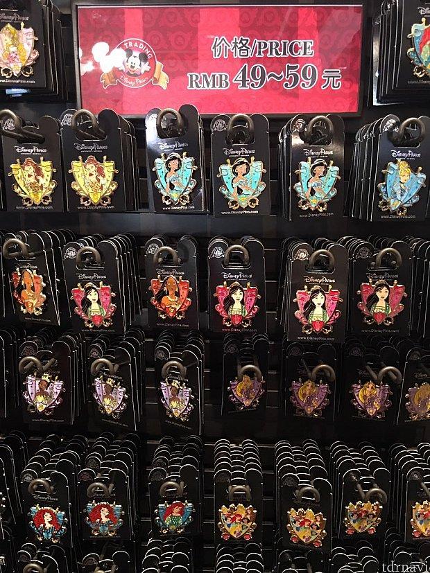 ピン色々。香港に比べると大分安い!