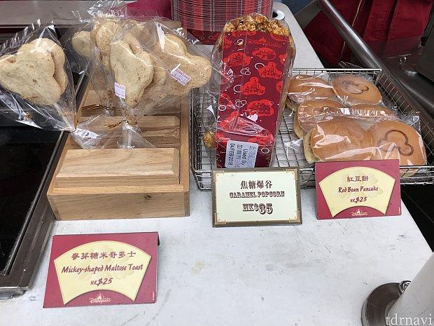 左のミッキー型の商品は日中も販売されていました。