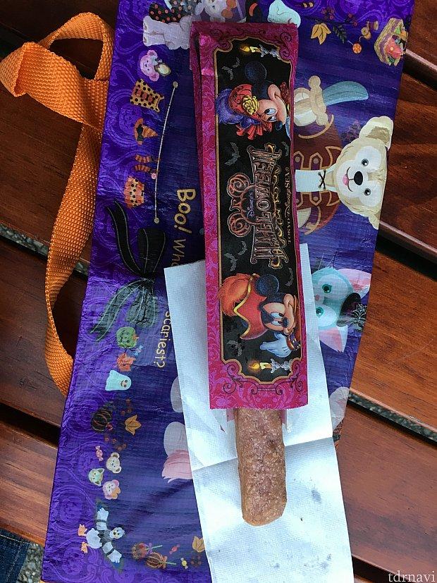 紫芋のティポトルタ360円