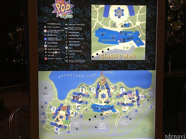 ポップセンチュリーリゾート全体図。ランドリーは下の地図のフロント棟そば、50年代棟そば、90年代棟そばにあります。