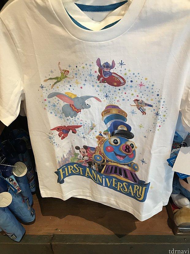 可愛すぎて衝撃的だった1周年記念Tシャツ 149元