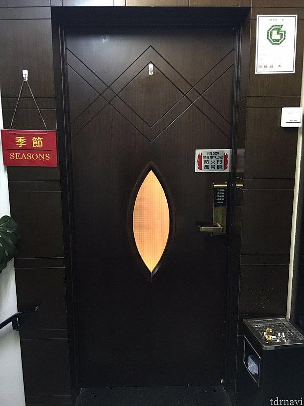 ホテルのフロントは5階にあります。