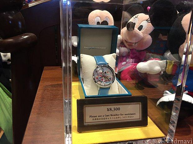 腕時計が欲しい方はキャストに申し出ましょう