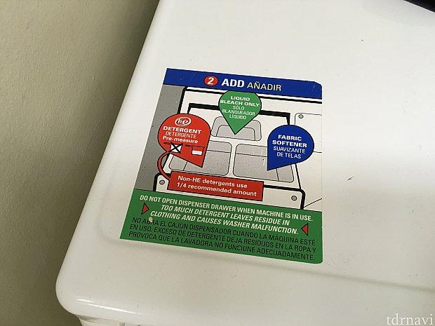 洗濯機に貼ってあった詳しい説明。液体洗剤は上に入れるのかな?