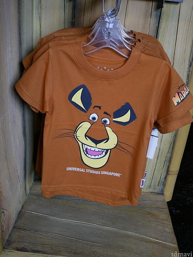 アレックスのTシャツ