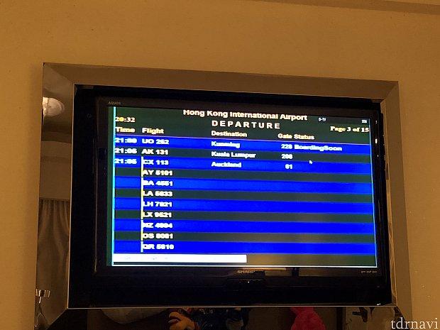 空港直結ならでは 部屋からBoardingの状況が確認できます!