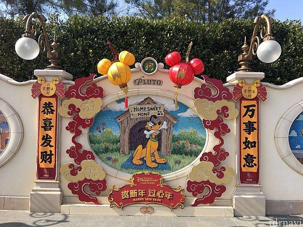 """今年の干支""""プルート""""の壁画には特別な飾り付けが!"""