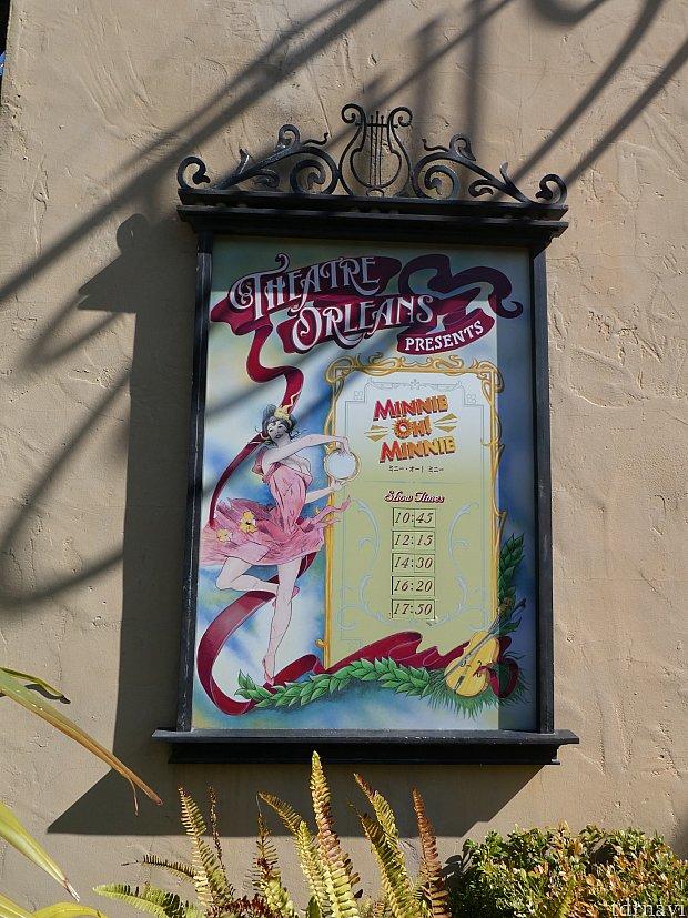 ミニー・オー!ミニーの公演時間が記載されているボード! 2回目以降は、抽選です。