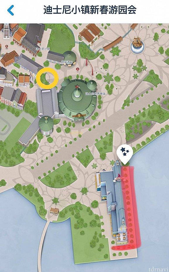 黄丸がプルートの新年挨拶、赤いラインが新春遊園会です。