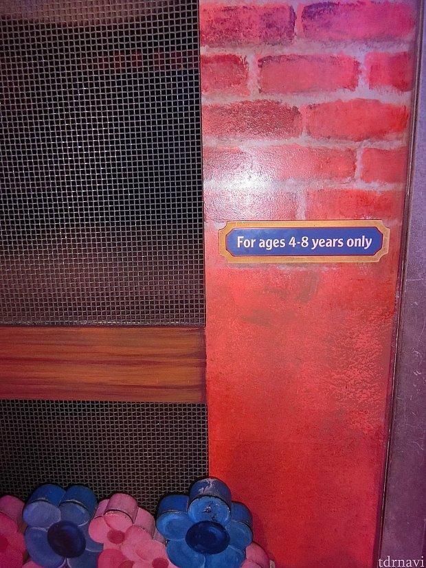 対象年齢は4歳から8歳・・・