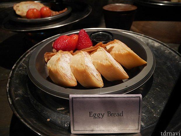 【フレンチトーストと果物】