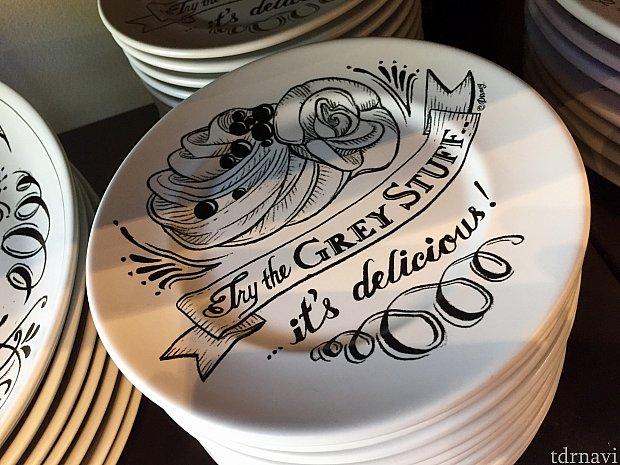 「グレイスタッフ」はマジックキングダムの「ビーアワーレストラン」で食べれます。美味しいデザートらしいです。$14.99
