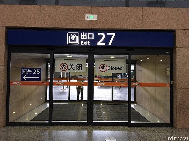 バス乗り場は27番出口の前との事でしたが、ここからは出る事はできません😓