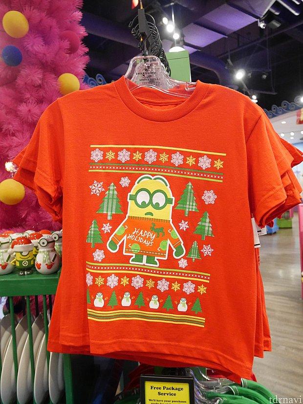 子供用のTシャツ$19.95