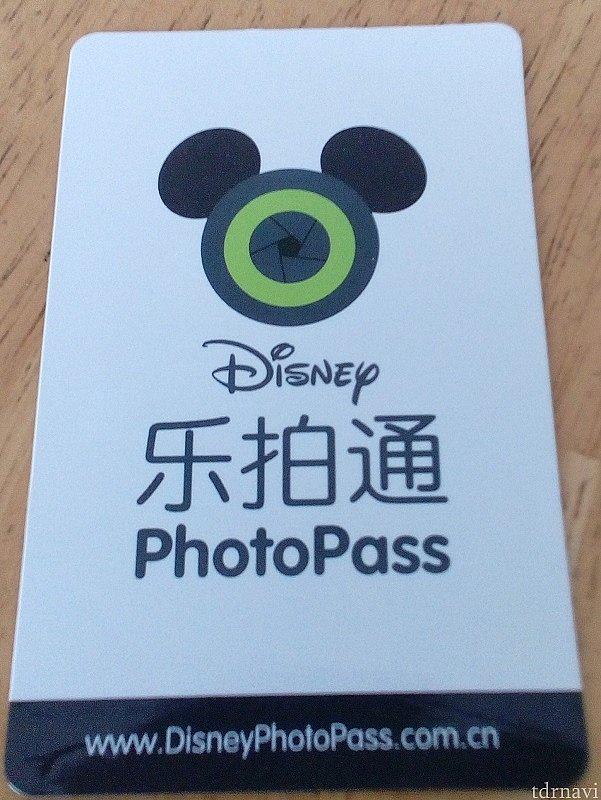 最初にもらったフォトパスカードを3日間使いました。