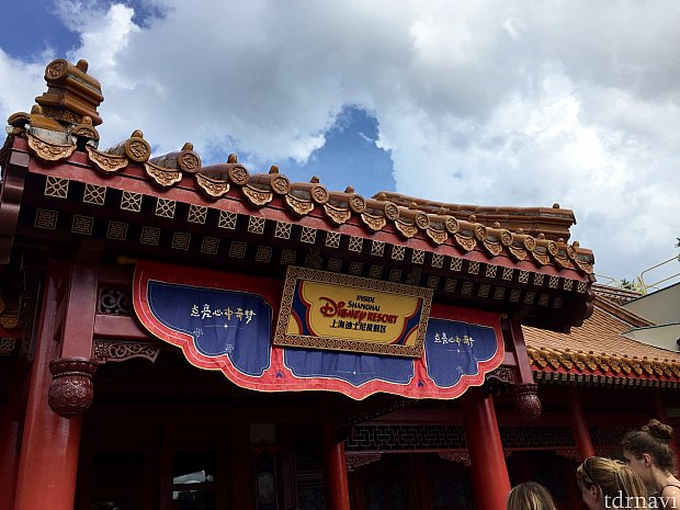 この展示室専用の入口もあるので、アトラクション終了後にまた戻って来ました。この上海ディズニーリゾートの展示室だけ見る事ももちろん可能です。