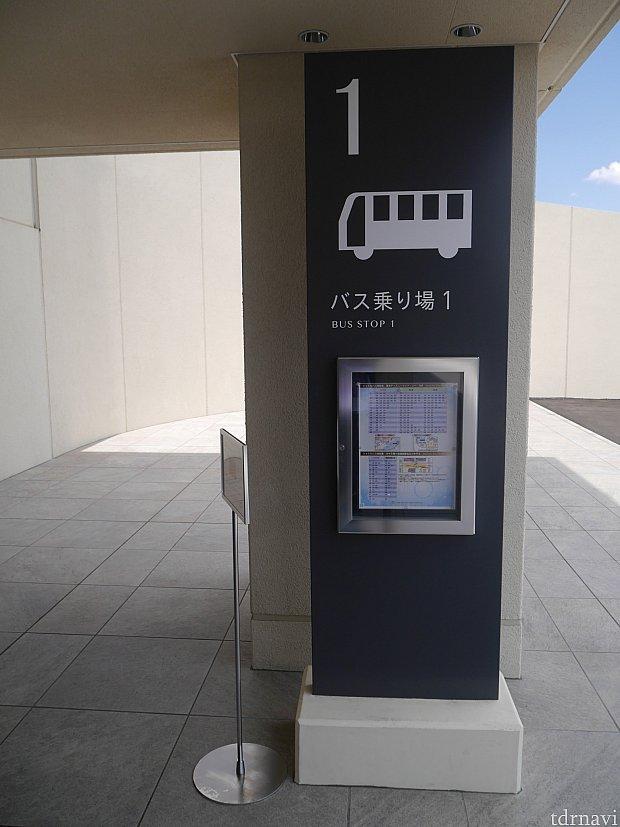 一階のバス乗り場です!