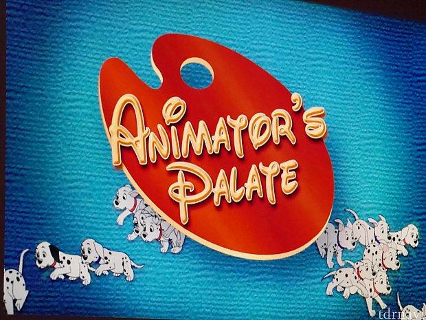 画面には、食事にまつわるディズニーアニメーションのシーンがたくさん映し出されます!
