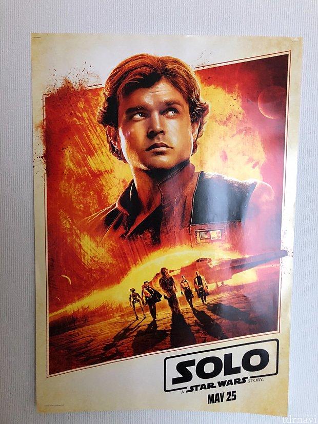帰りにもらったハンソロのポスター