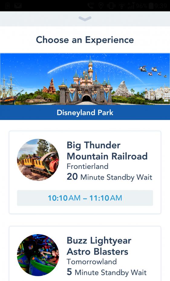 アトラクションを選択 ※この画面で現在の待ち時間とFastPassの時間が確認できます