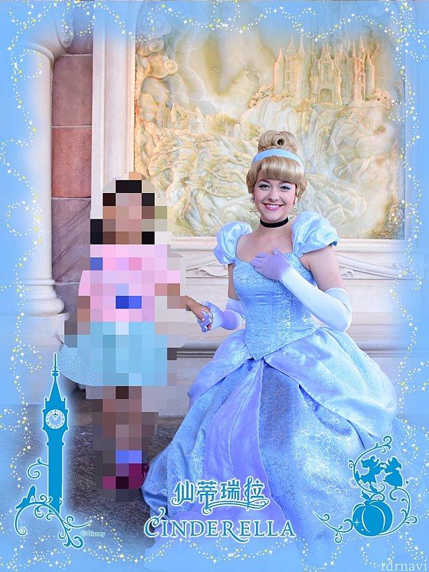 シンデレラのフレーム素敵!プリンセス毎に違うのかな?