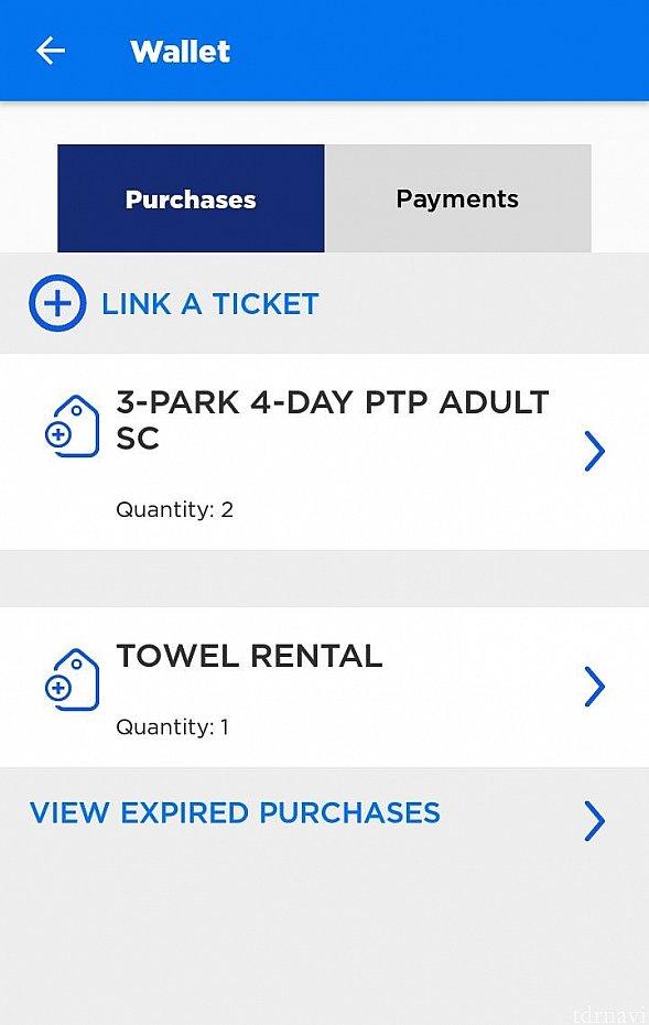 """上のタブを""""Purchases""""に切り替えると、リンクされたチケットの内容や、支払いの明細などを見ることができます。"""