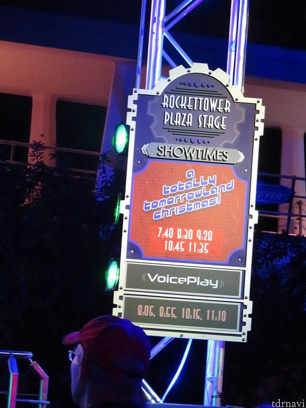 ショースケジュールボード。下の「Voice Play」とはアカペラグループがクリスマスソングを熱唱するショーのようです。時間がなく、観ることができませんでした。