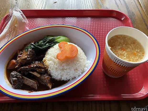 鹿肉の煮込み丼+スープで95元