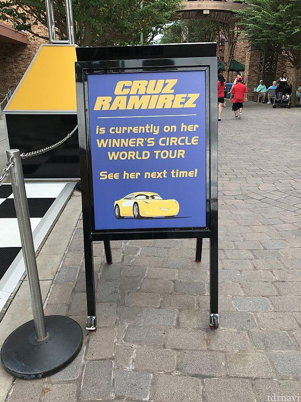 カーズ3のクルーズはツアーに行ってしまったそうで会えませんでした(;o;)