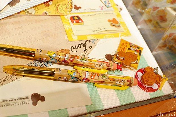 こちらのボールペンは別売りのチャームを買って カスタムすればお気に入りの一品に!