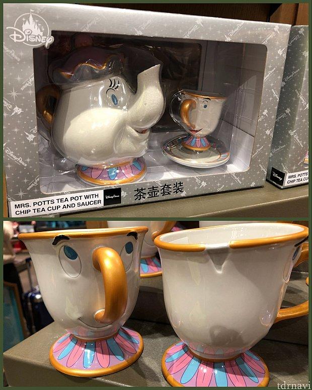 (上)ポット夫人のセット 459元 (下)チップのマグカップ 85元