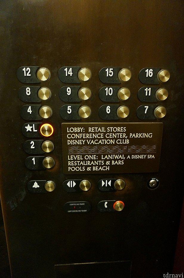 エレベーターの中のボタン押すところはこんな感じ。ちょうど3階がショップやフロント・ベルデスク・バケーションクラブがあるロビーになります