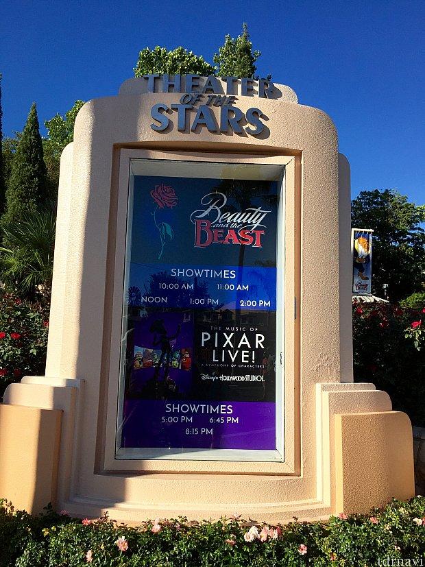 場所はハリウッドブルバードにあるこちらのシアター。昼間は美女と野獣のライブショーをやっています。